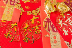 Chinese new year money envelope decorations Stock Images