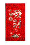 Chinese New Year Money Packet Royalty Free Stock Image