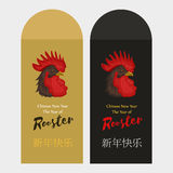 Chinese New Year Money Packet Set. Chinese New Year of Fire Rooster.. Black and Gold templates Stock Photography