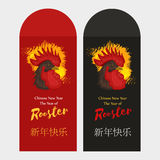 Chinese New Year Money Packet Set. Chinese New Year of Fire Rooster. Red and Black templates Stock Photography