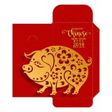 Chinese new year 2019 money red envelopes packet 9 x 17 Cm. Zodiac sign with gold paper cut art and craft style on color Background.Chinese Translation : Year stock illustration