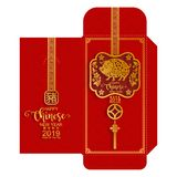 Chinese new year 2019 money red envelopes packet  9 x 17 Cm. Zodiac sign with gold paper cut art and craft style on color Background.Chinese Translation : Year royalty free illustration