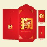 2018 Chinese New Year Money Red Packet Ang Pau Design. Chinese Translation: Auspicious Year of the dog, Chinese calendar for th Stock Images