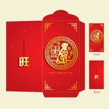2018 Chinese New Year Money Red Packet Ang Pau Design. Chinese Translation: Auspicious Year of the dog, Chinese calendar for th Royalty Free Stock Image