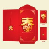 2018 Chinese New Year Money Red Packet Ang Pau Design. Chinese Translation: Auspicious Year of the dog, Chinese calendar for th Stock Photo