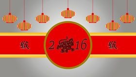 Chinese New Year 2016 monkey. Bright premise with the symbol of the new year - the monkey. 2016 Stock Image
