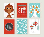 Chinese new year 2016 monkey card set cute. 2016 Happy Chinese New Year of the Monkey. Greeting card set with cute traditional cartoon designs, includes Vector Illustration