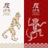 2016 chinese new year monkey china icon ape poster Royalty Free Stock Image