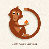 Chinese new year monkey 2016 cute cartoon card. 2016 Happy Chinese New Year of the Monkey. Ape holding peach in cute cartoon style, festival greeting card design Vector Illustration