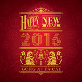 Chinese new year of the Monkey 2016 design symbol. On red background Royalty Free Stock Image