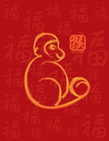 Chinese New Year of the Monkey Gold Brush on Red Illustration. 2016 Chinese New Year of the Monkey Zodiac Sitting with Chinese Text Symbol of Monkey Gold Ink stock illustration