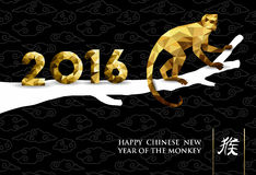 2016 chinese new year monkey gold low poly tree. 2016 Happy Chinese New Year of the Monkey elegant greeting card design, tree branch with gold low poly number vector illustration