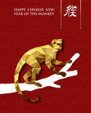 2016 chinese new year monkey gold low poly tree. 2016 Happy Chinese New Year of the Monkey greeting card design with gold low poly ape on tree branch over red stock illustration