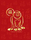 Chinese New Year of the Monkey Gold on Red Illustration. 2016 Chinese New Year of the Monkey Zodiac Sitting with Chinese Text Symbol of Monkey Gold Ink Brush stock illustration