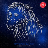 Chinese New Year of the Monkey - Greeting Card. An abstract illustration of a Chinese New Year Background. The Chinese Calligraphy translates to Monkey royalty free illustration