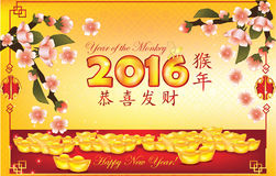 Chinese New Year of the Monkey 2016 Royalty Free Stock Images