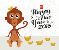 Chinese new year 2016 monkey ingot cute funny. 2016 Happy Chinese New Year of the Monkey. Cute funny ape design with traditional ingot holiday elements in royalty free illustration