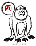 2016 Chinese New Year of the Monkey Ink Brush Illustration. 2016 Chinese New Year of the Monkey Zodiac Sitting with Chinese Text Symbol of Monkey Ink Brush royalty free illustration