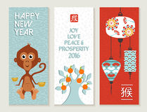 Chinese new year 2016 monkey label card set cute. 2016 Happy Chinese New Year of the Monkey. Cute label greeting card set with ape cartoon illustration and Stock Photo