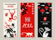 Chinese new year 2016 monkey label card set Royalty Free Stock Photos