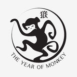 Chinese New Year, monkey paper cut art, black and whi stamp with Chinese artr. Stock Image