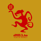 Chinese New Year, monkey paper cut art, red stamp with Chinese artr. Chinese New Year, monkey paper cut art, red stamp with Chinese art. Chinese wording Royalty Free Stock Photos