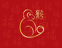 Chinese New Year Monkey on Red Background Illustration Stock Photos