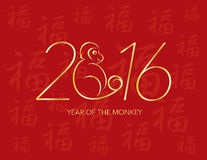 Chinese New Year 2016 Monkey on Red Background Illustration. Chinese New Year Monkey 2016 Numerals Line Art with Prosperity traditional text symbol on red Royalty Free Stock Photography