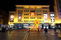 The Chinese new Year of Monkey set up in front of the luxury shopping mall in Beijing Royalty Free Stock Photos