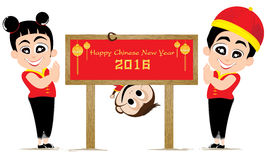 Chinese New Year of Monkey and teens  isolated on white background. Vector Monkey and teens in Chinese New Year. Royalty Free Stock Images