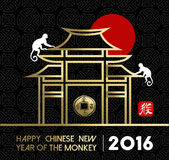 Chinese new year 2016 monkey temple traditional. 2016 Happy Chinese New Year of the Monkey, ape silhouettes on gold traditional asian temple building with sun stock illustration