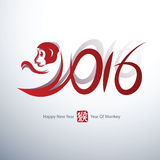 Chinese new year 2016. Year of monkey Text Design,vector illustration Royalty Free Stock Images