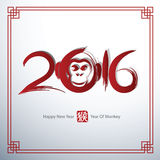 Chinese new year 2016. Year of monkey Text Design,vector illustration stock illustration