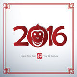 Chinese new year 2016. Year of monkey Text Design,vector illustration royalty free illustration