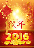 Chinese New Year of the Monkey, 2016 Stock Image