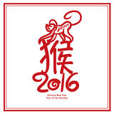 Chinese New Year of the Monkey 2016. Vector Illustration, free hand drawing Royalty Free Stock Photos