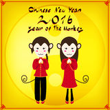 Chinese New Year - Monkey Yin Yang Royalty Free Stock Images