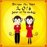 Chinese New Year - Monkey Yin Yang Royalty Free Stock Images