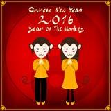 Chinese New Year - Monkey Yin Yang Royalty Free Stock Photos