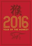 Chinese New Year of the Monkey. Chinese Zodiac New Year of the Monkey 2016 Stock Photo