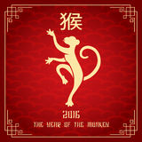 Chinese new year 2016 of monkey. Zodiac and culture holiday, vector illustration Stock Illustration