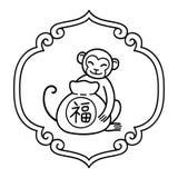 Chinese New Year Monkey Stock Image
