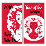 Chinese New Year Monkeys Royalty Free Stock Photography