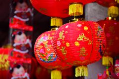 Chinese New Year. The New Year`s Day of the Chinese people. Lamps and red garments for use during Chinese New Year. The New Year`s Day of the Chinese people Royalty Free Stock Image