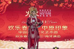 Chinese New Year 2019 - Opera. Chinese show and stage performance by Art group from Henan Province China in the city hall premise celebrating the Chinese new royalty free stock images
