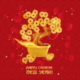 Chinese new year. Stock Photos
