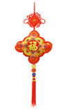 Chinese new year ornament. Chinese new year traditional ornament on white background