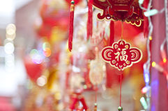 Chinese new year ornament Royalty Free Stock Image
