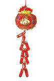 Chinese New Year Ornament. On White Background