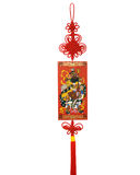 Chinese new year ornament--Chinese knot Stock Photography
